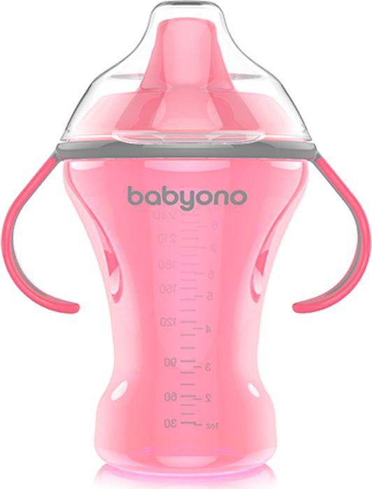 BabyOno Поильник непроливайка Natural Nursin 260 мл цвет розовый недорого
