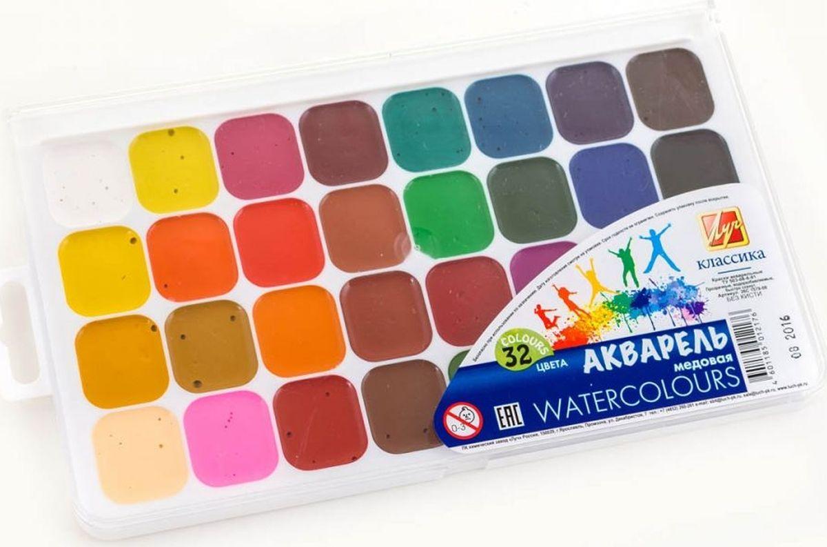 Луч Акварель медовая Классика 32 цвета краски акварель медовые полусухие пчелка 19 цветов 212033