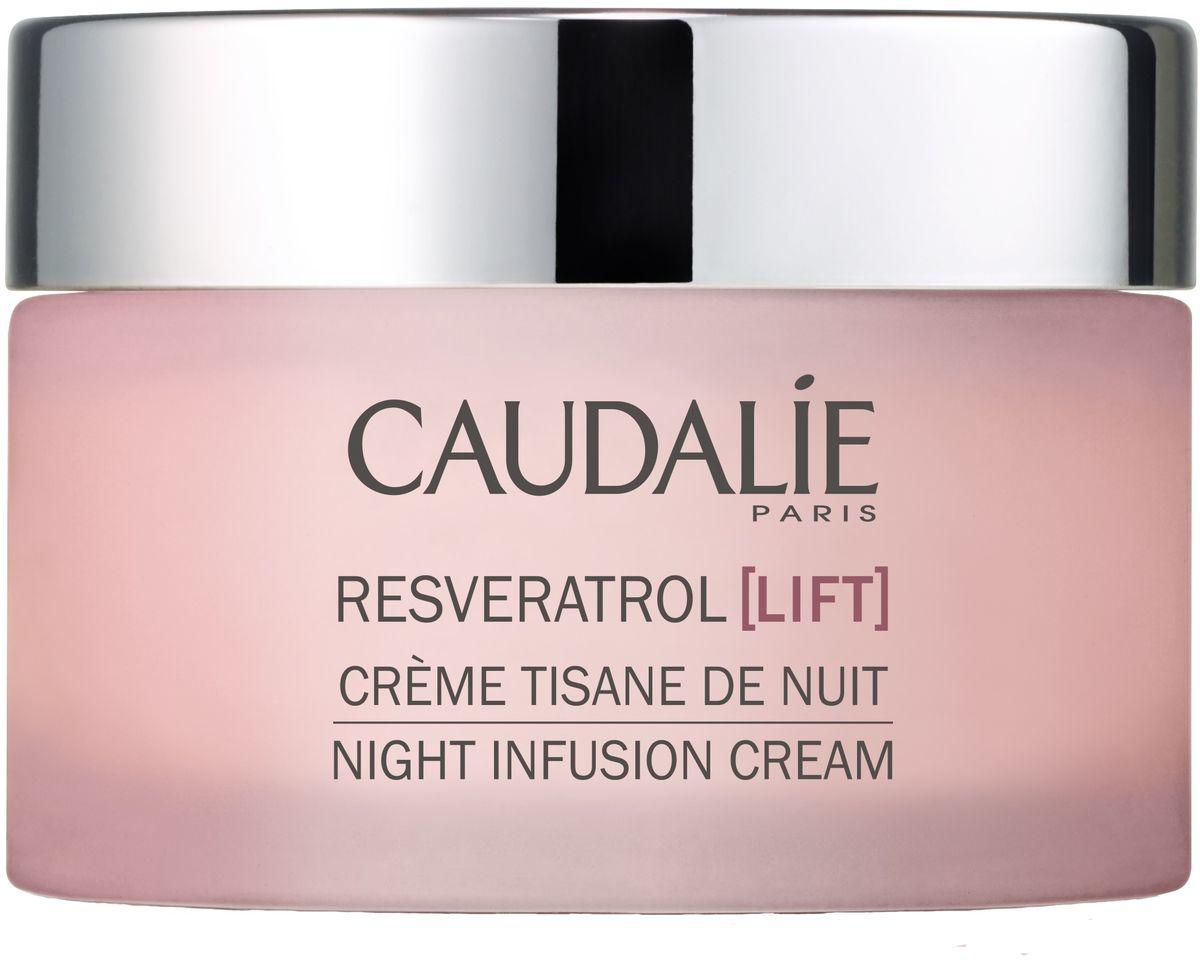 Caudalie Ночной моделирующий крем с экстрактами трав Resveratrol Lift, 50 мл diademine крем для лица ночной lift питание от морщин 50 мл