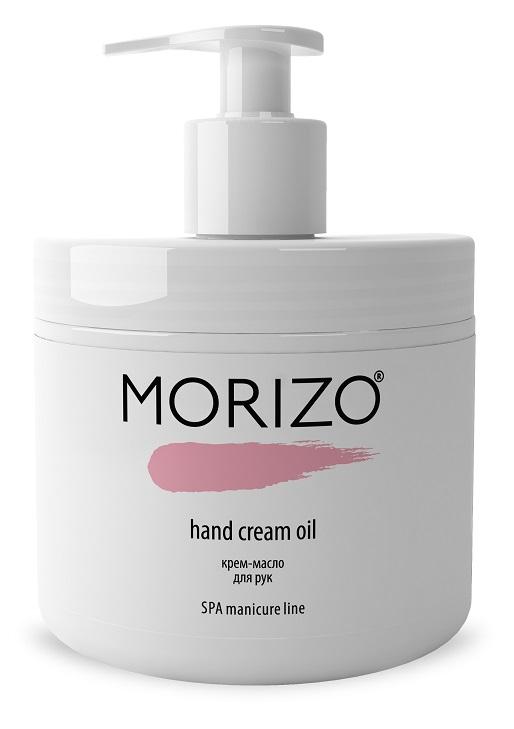 Morizo Крем-масло для рук, 500 мл недорого