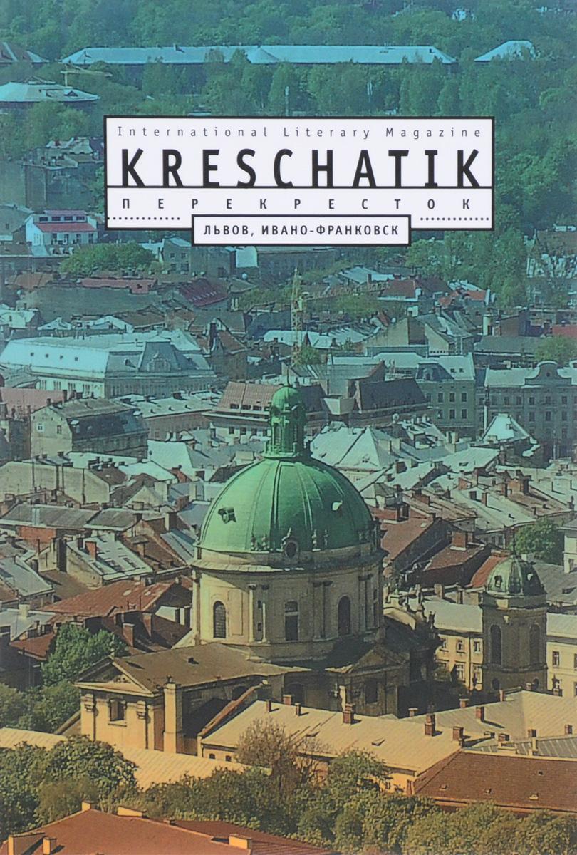 Kreschatik, №3(73), 2016