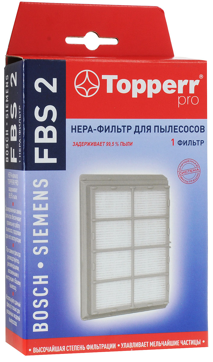 Topperr FBS 2 HEPA-фильтр для пылесосовBosch, Siemens