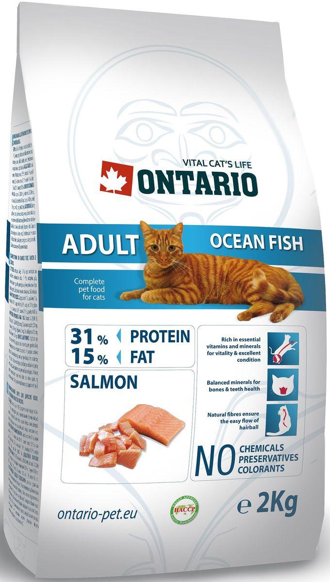 """Корм сухой Ontario """"Adult"""" для взрослых кошек, с морской рыбой, 2 кг"""