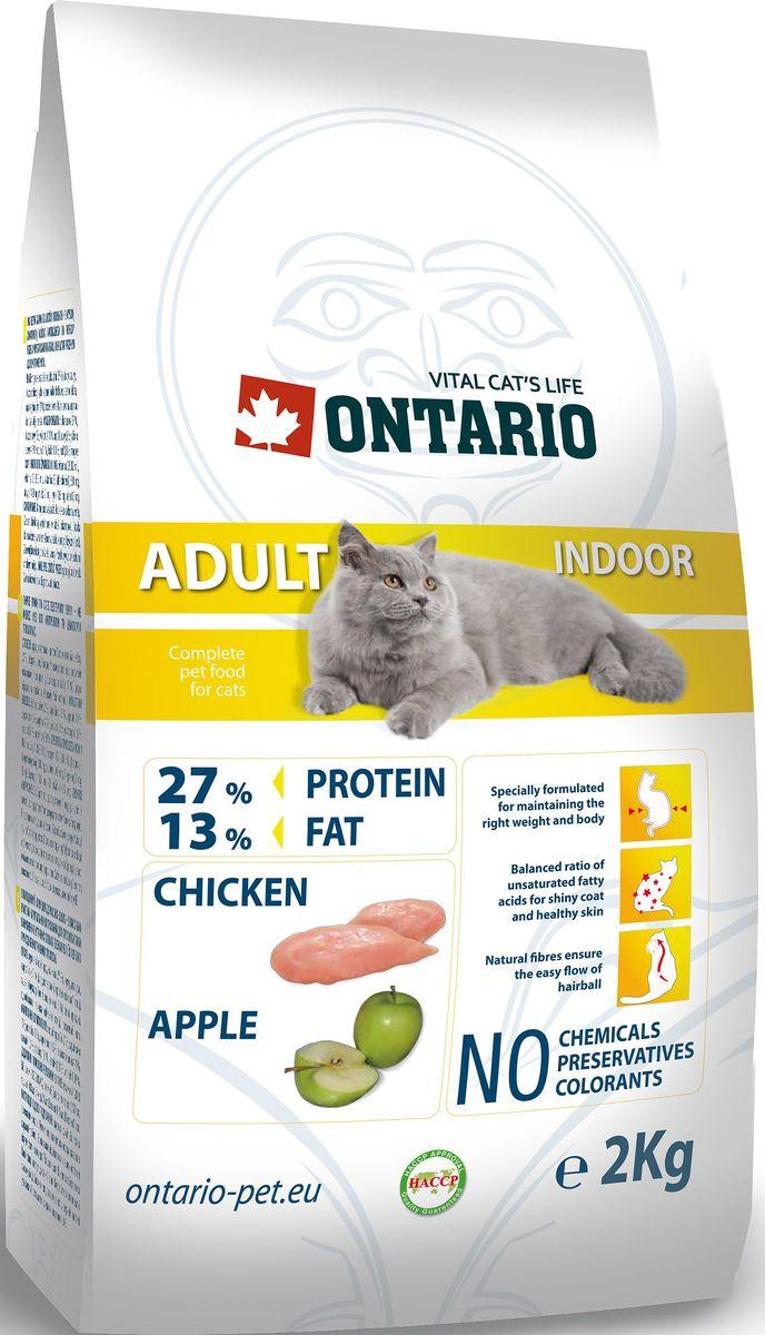 """Корм сухой Ontario """"Adult Indoor"""" для домашних кошек, с цыпленком, 2 кг"""