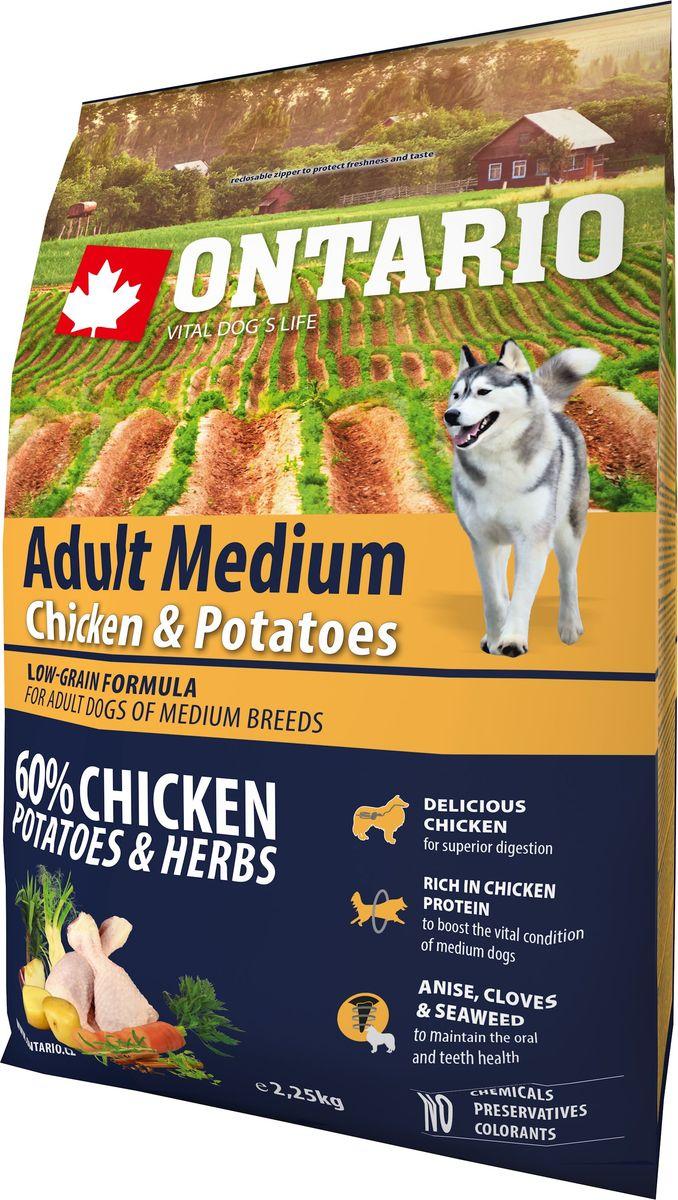 """Корм сухой Ontario """"Adult Medium"""" для собак средних пород, с курицей и картофелем, 2,25 кг"""