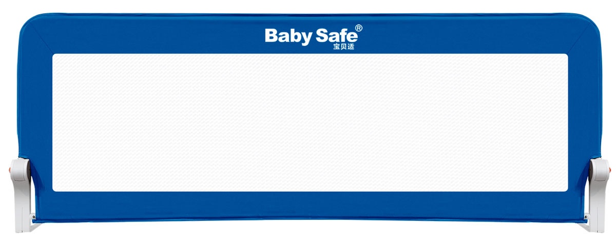 Baby Safe Барьер защитный для кроватки цвет синий 150 х 42 см