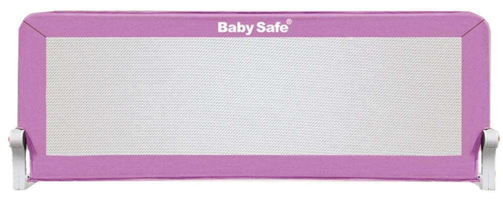Baby Safe Барьер защитный для кроватки цвет пурпурный 150 х 42 см кровати 160 см