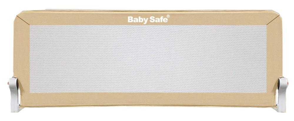 Baby Safe Барьер защитный для кроватки цвет бежевый 150 х 42 см кровати 160 см