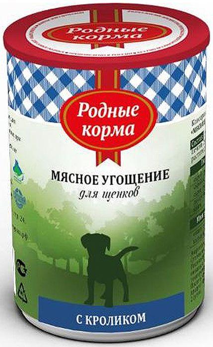 """Консервы для щенков Родные Корма """"Мясное угощение"""", с кроликом, 340 г"""