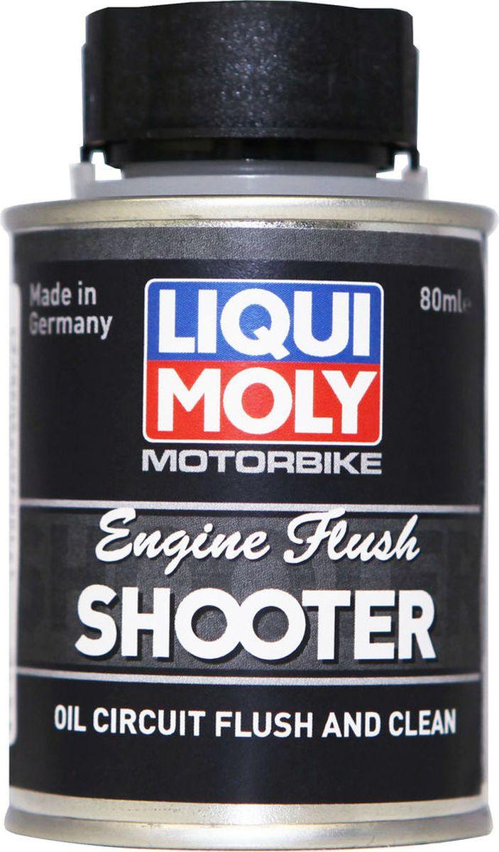 Промывка масляной системы двигателя Liqui Moly Motorbike Engine Flush Shooter, 0,08 л промывка двигателя liqui moly промывка масляной системы двигателя 0 3л 1920