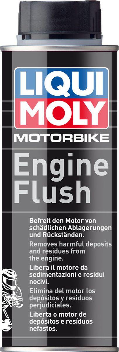 Промывка масляной системы мототехники Liqui Moly Motorbike Engine Flush, 0,25 л пятиминутная промывка двигателя liqui moly engine flush 300 мл