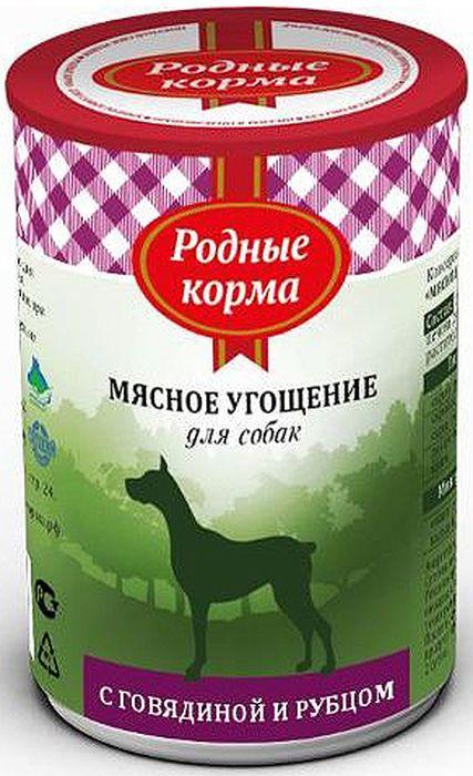 """Консервы для собак Родные Корма """"Мясное угощение"""", с говядиной и рубцом, 340 г"""