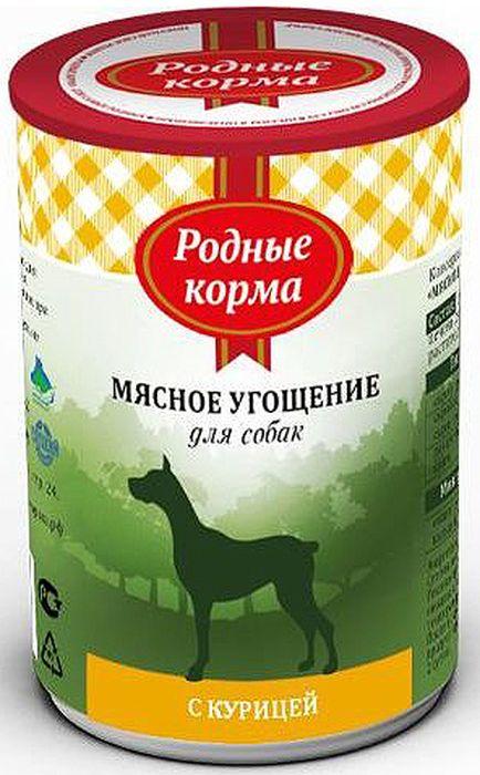 """Консервы для собак Родные Корма """"Мясное угощение"""", с курицей, 340 г"""