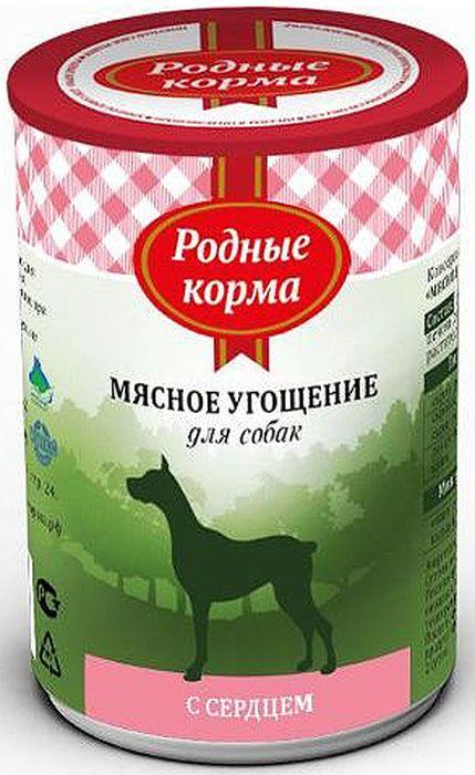 Консервы для собак Родные Корма Мясное угощение, с сердцем, 340 г