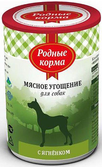 """Консервы Родные Корма """"Мясное угощение"""", для собак, с ягненком, 340 г"""