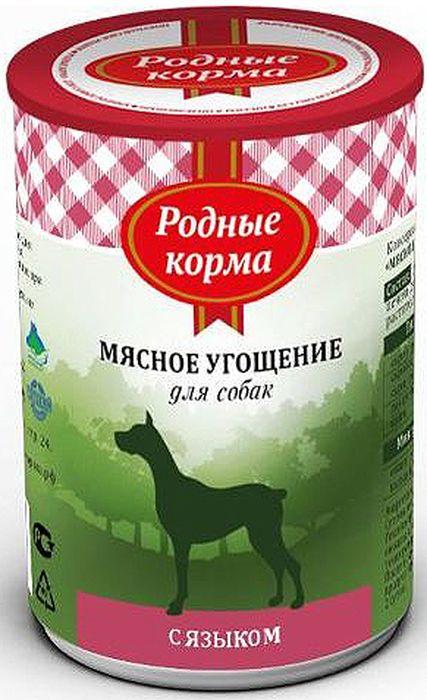 """Консервы для собак Родные Корма """"Мясное угощение"""", с языком, 340 г"""