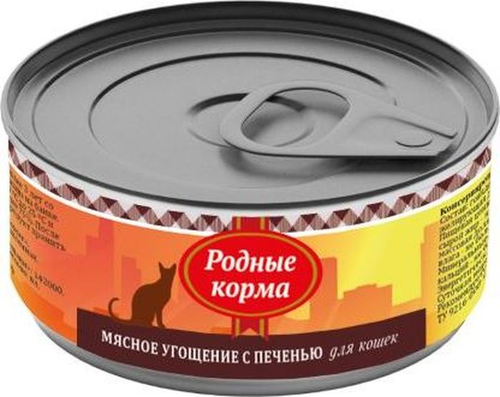 """Консервы для кошек Родные Корма """"Мясное угощение"""", с печенью, 100 г"""