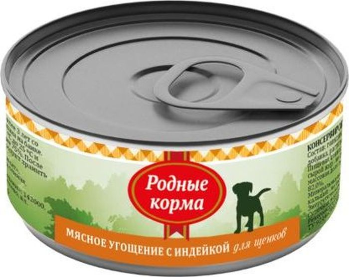 """Консервы для щенков Родные Корма """"Мясное угощение"""", с индейкой, 100 г"""