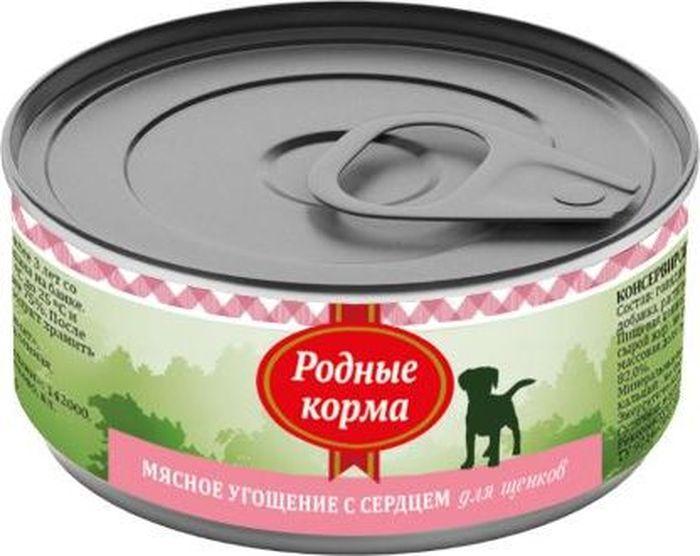 """Консервы для щенков Родные Корма """"Мясное угощение"""", с сердцем, 100 г"""