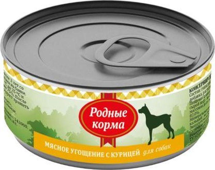 """Консервы для собак Родные Корма """"Мясное угощение"""", с курицей, 100 г"""