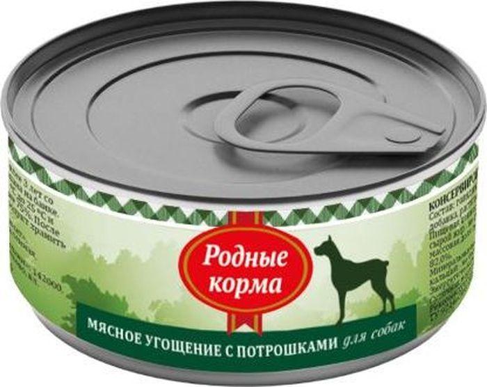 """Консервы для собак Родные Корма """"Мясное угощение"""", с потрошками, 100 г"""