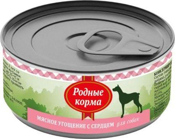 """Консервы для собак Родные Корма """"Мясное угощение"""", с сердцем, 100 г"""