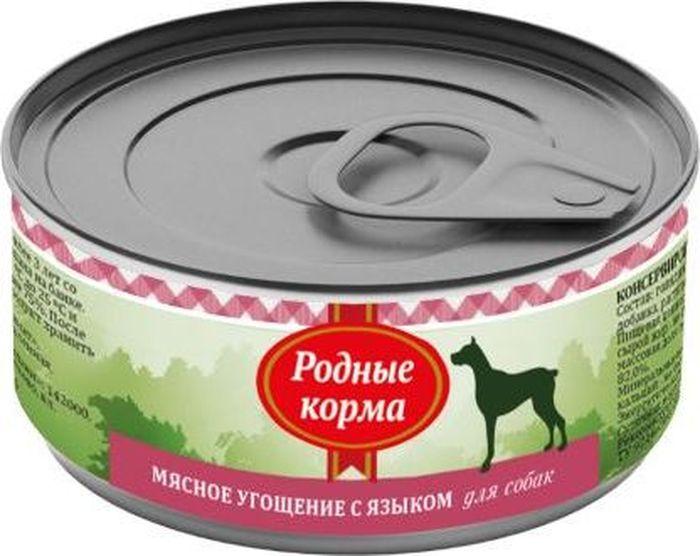 """Консервы для собак Родные Корма """"Мясное угощение"""", с языком, 100 г"""