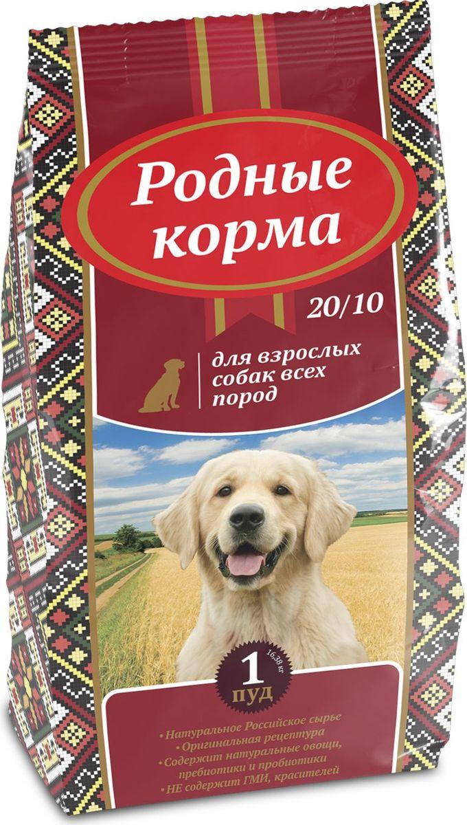 """Корм сухой """"Родные Корма"""", для взрослых собак всех пород, 16,38 кг"""