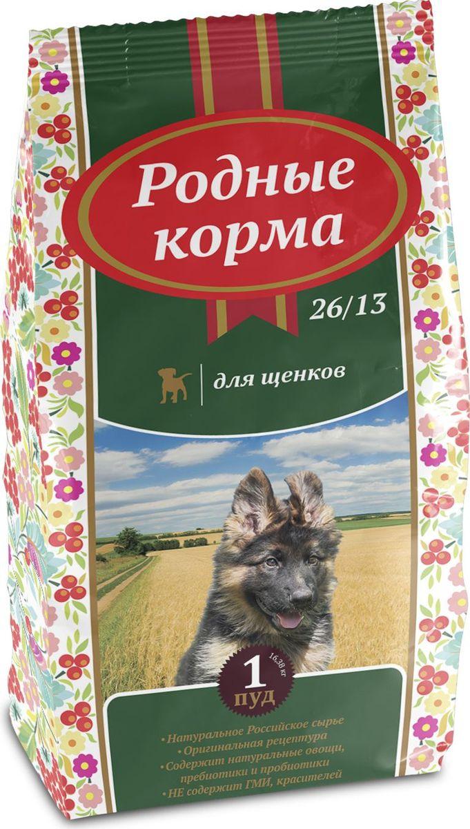 """Корм сухой """"Родные Корма"""", для щенков, 16,38 кг"""