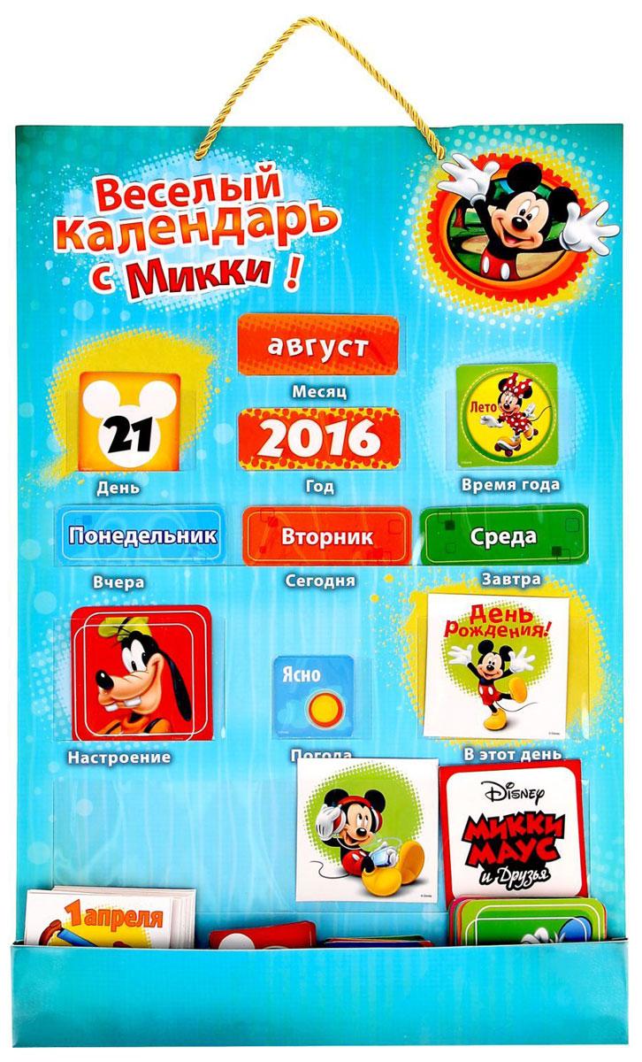 Disney Развивающий календарь с кармашками Микки Маус и его друзья колготки для девочки totall микки маус и друзья цвет серый черный 12 2155 kg размер 110 116 4 6 лет