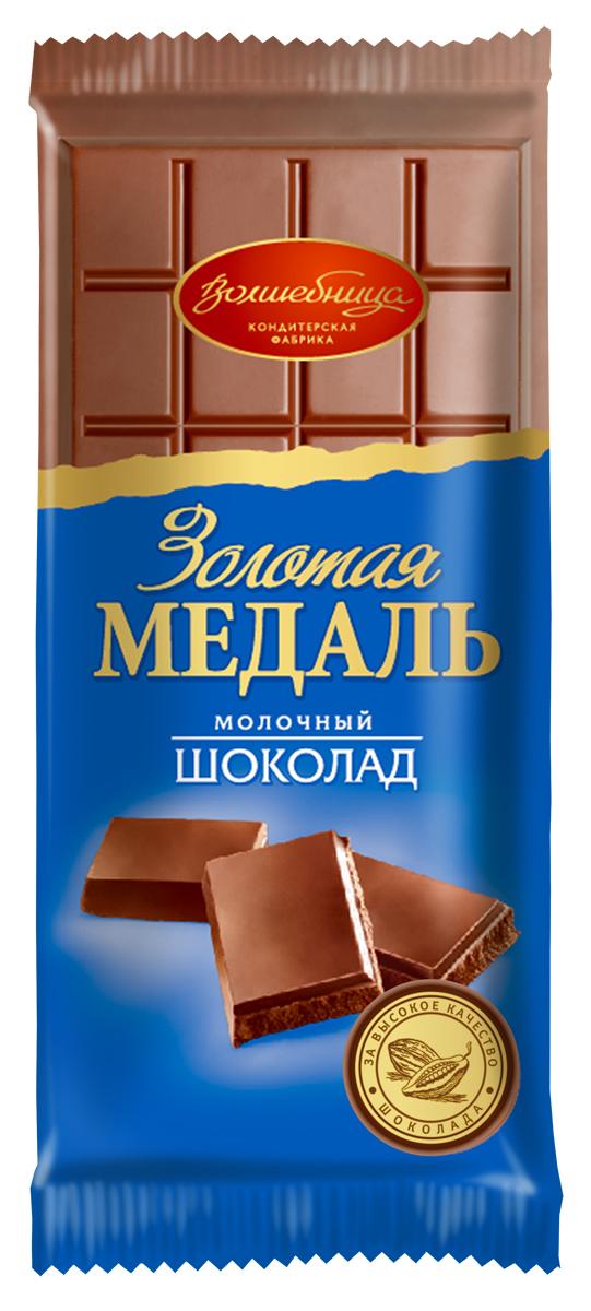 Волшебница Золотая медаль шоколад молочный, 100 г цены онлайн