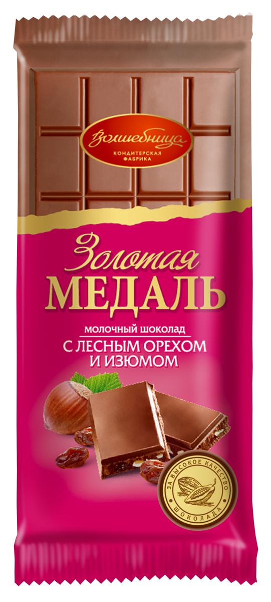 Волшебница Золотая медаль шоколад молочный с лесным орехом и изюмом, 100 г цены онлайн