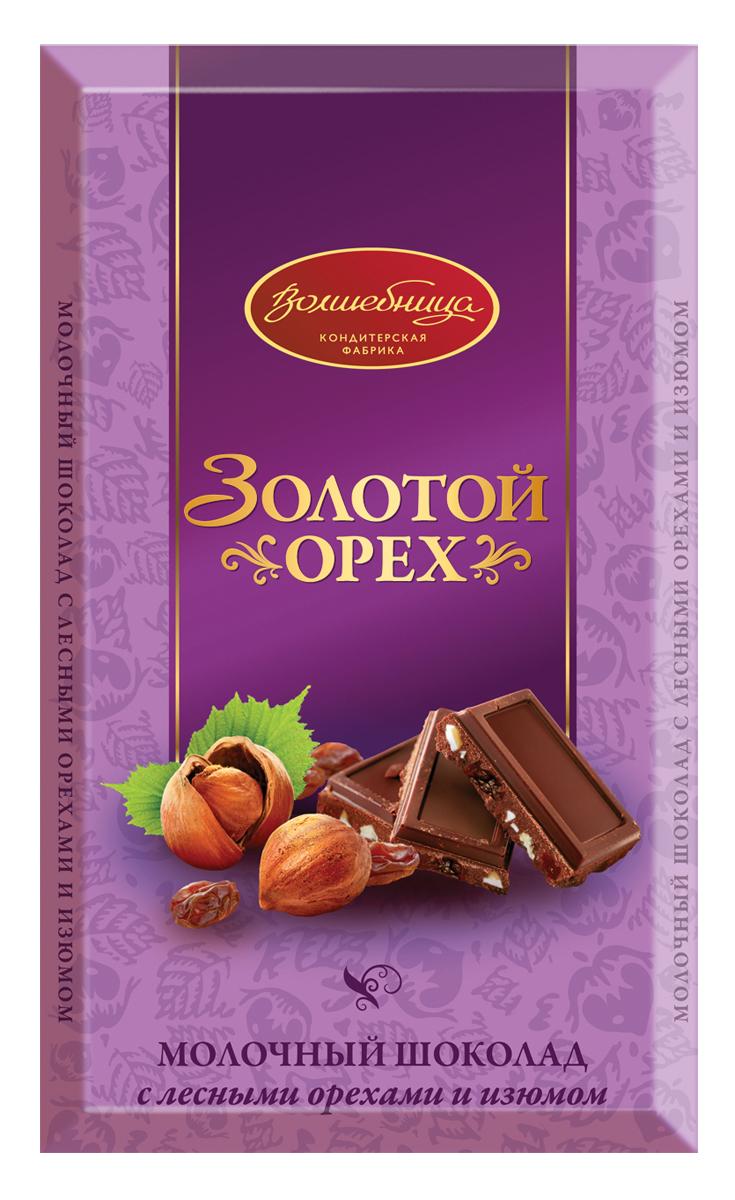Волшебница Золотой орех шоколад молочный с фундуком и изюмом, 190 г