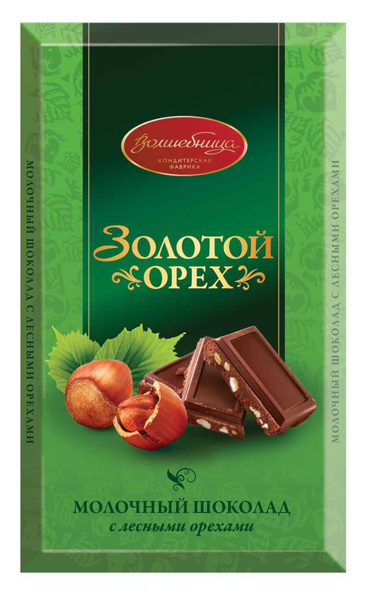Волшебница Золотой орех шоколад молочный с лесными орехами, 190 г