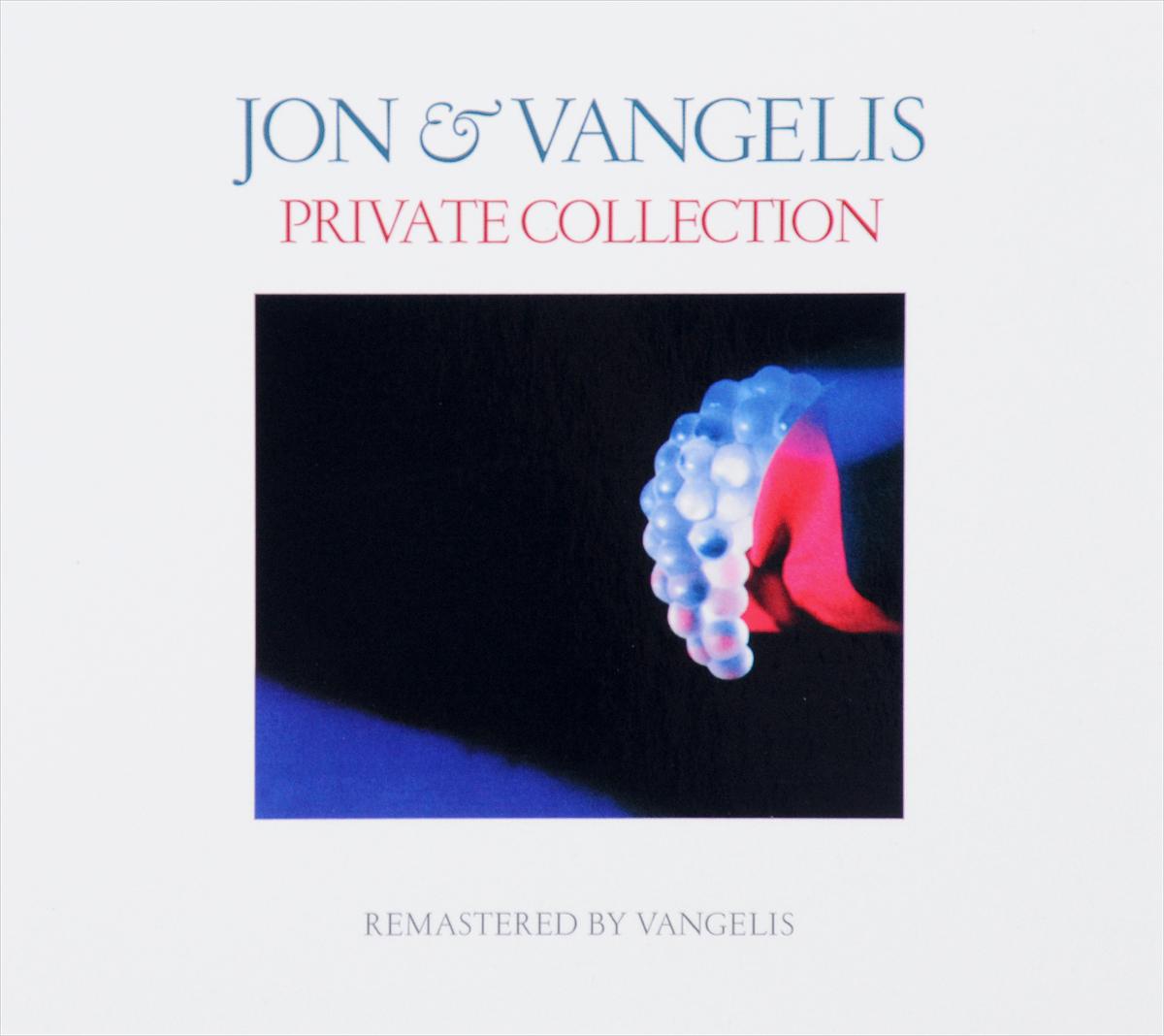 Вангелис,Jon Jon & Vangelis. Private Collection