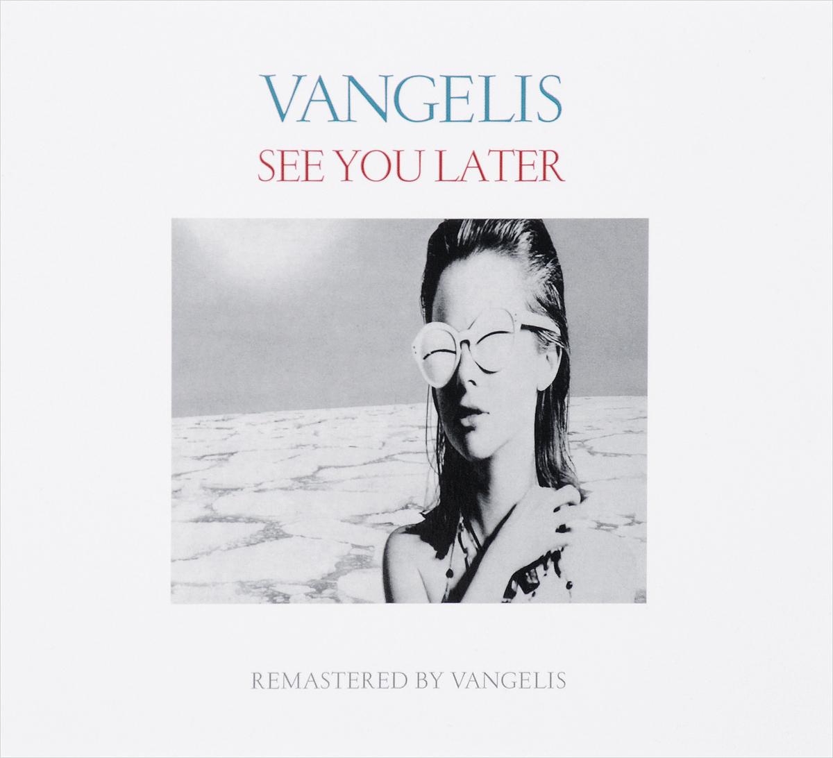 Vangelis. See You Later