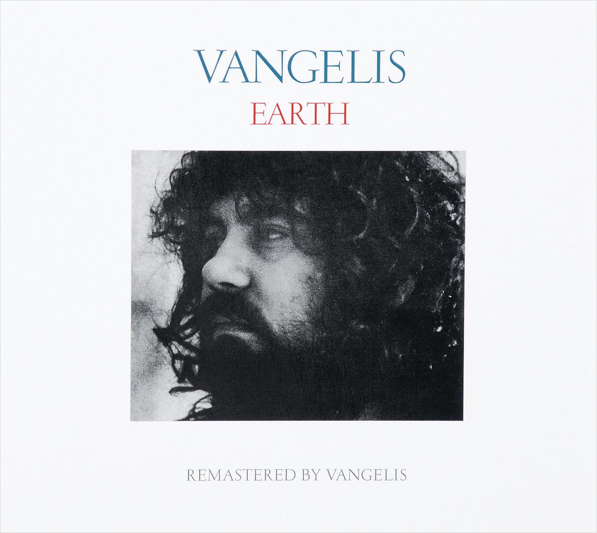 лучшая цена Вангелис Vangelis. Earth