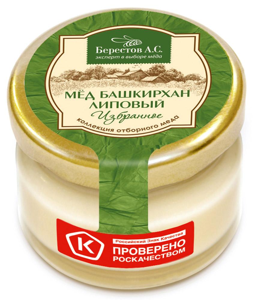 Берестов Мед Башкирхан Липовый, 30 г берестов мед горный 500 г