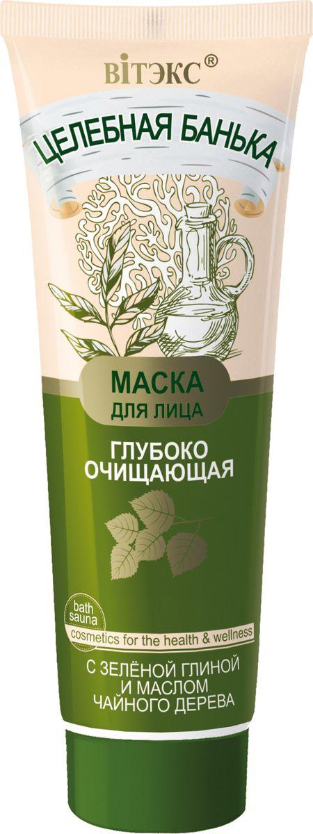 цена Витэкс Целебная Банька Маска для лица с зеленой глиной и маслом чайного дерева глубоко очищающая, 75 мл онлайн в 2017 году
