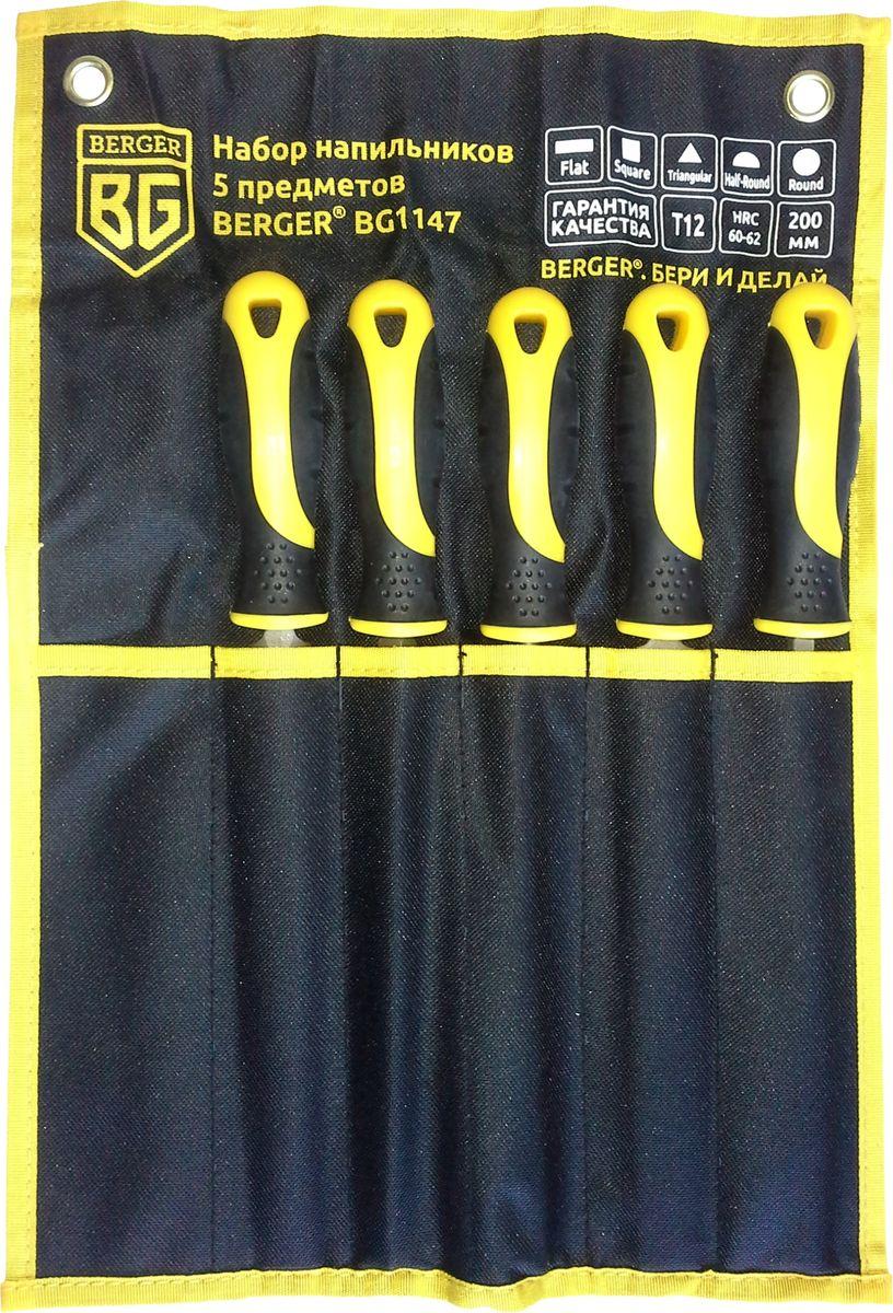 Набор напильников Berger, с рукояткой, 5 предметов. BG1147 трость ортопедическая amcc31 с зкругленной рукояткой