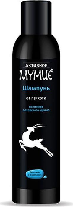 Активное Мумие Шампунь от перхоти, 330 мл добавки триптофан