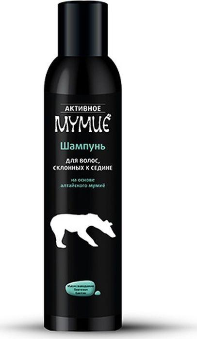 Активное Мумие Шампунь для волос склонных к седине, 330 мл маска мумие для волос