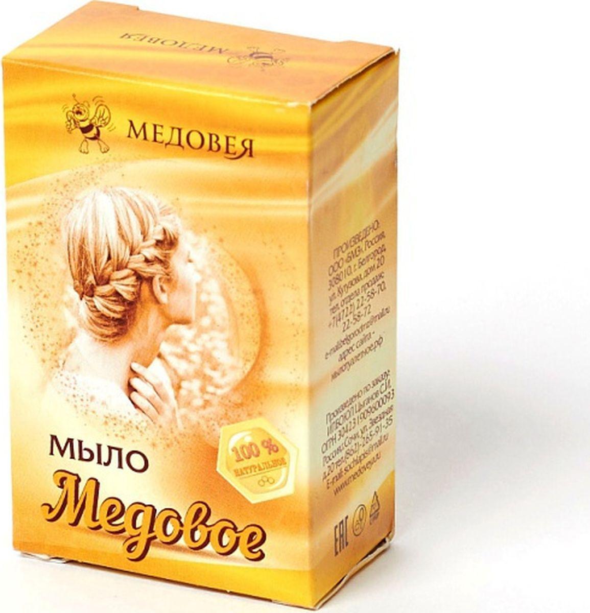 Медовея Мыло Медовое, 80 мл недорго, оригинальная цена