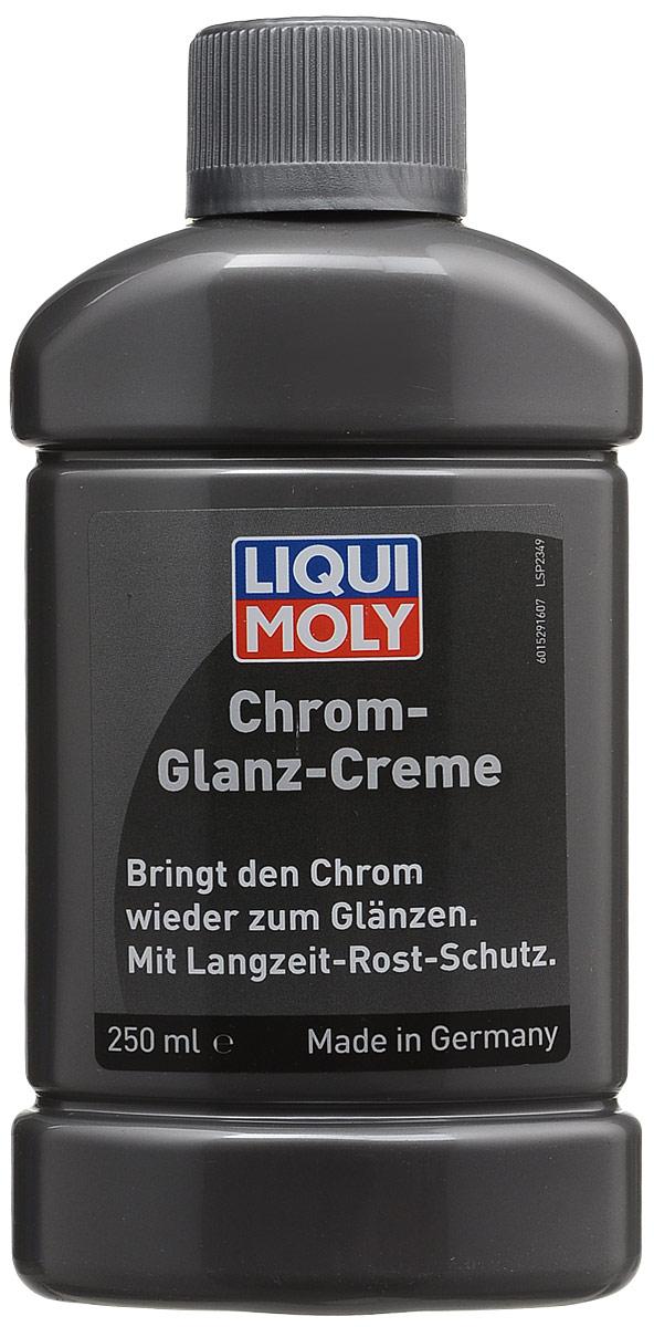 цена на Полироль для хромированных поверхностей Liqui Moly, 250 мл