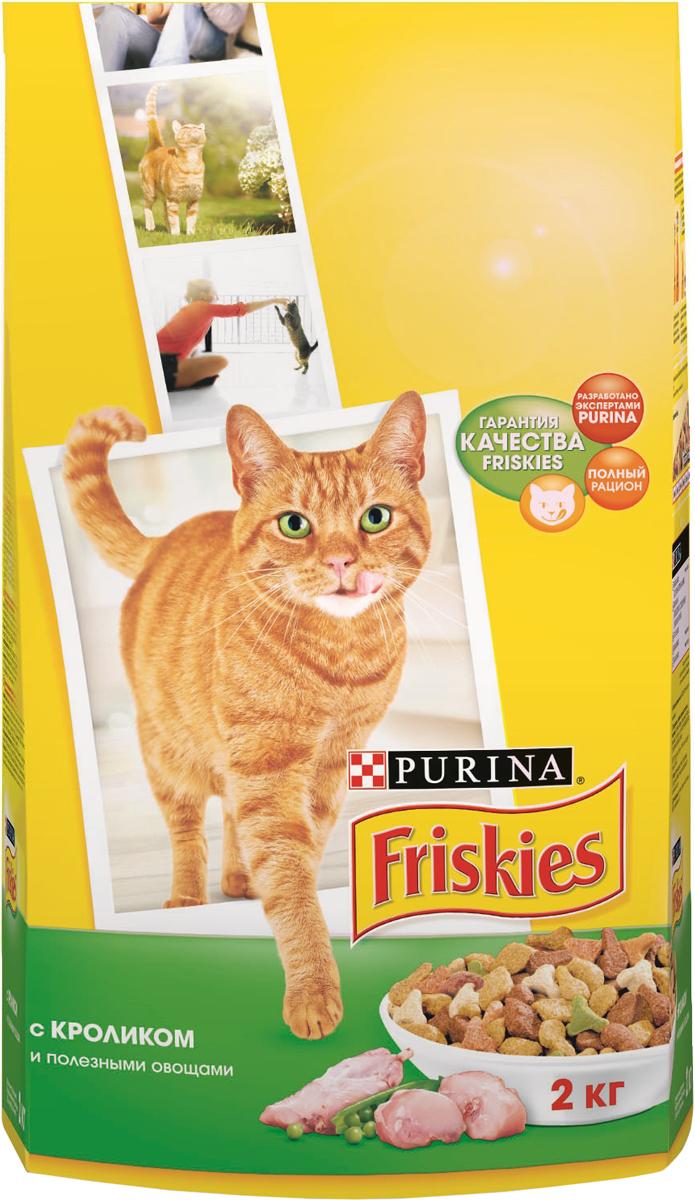 """Корм сухой для кошек """"Friskies"""", с кроликом и полезными овощами, 2 кг"""