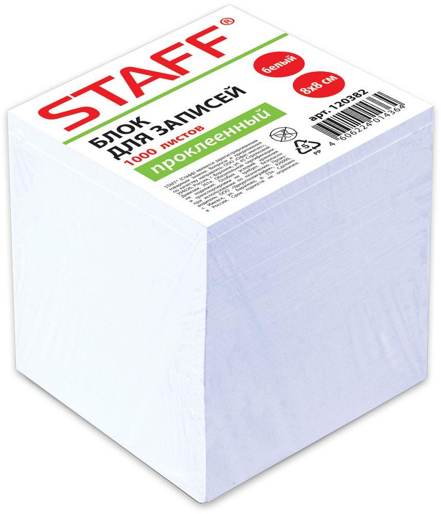 Staff Бумага для заметок 8 х 8 см 1000 листов 120382120382Бумага для заметок Staff непременно привлечет к себе внимание.Блок состоит из 1000 листов, которые удобны для заметок, объявлений и других коротких сообщений. Сменные блоки бумаги предназначены для использования в пластиковых подставках и настольных органайзерах. Рекомендуем!