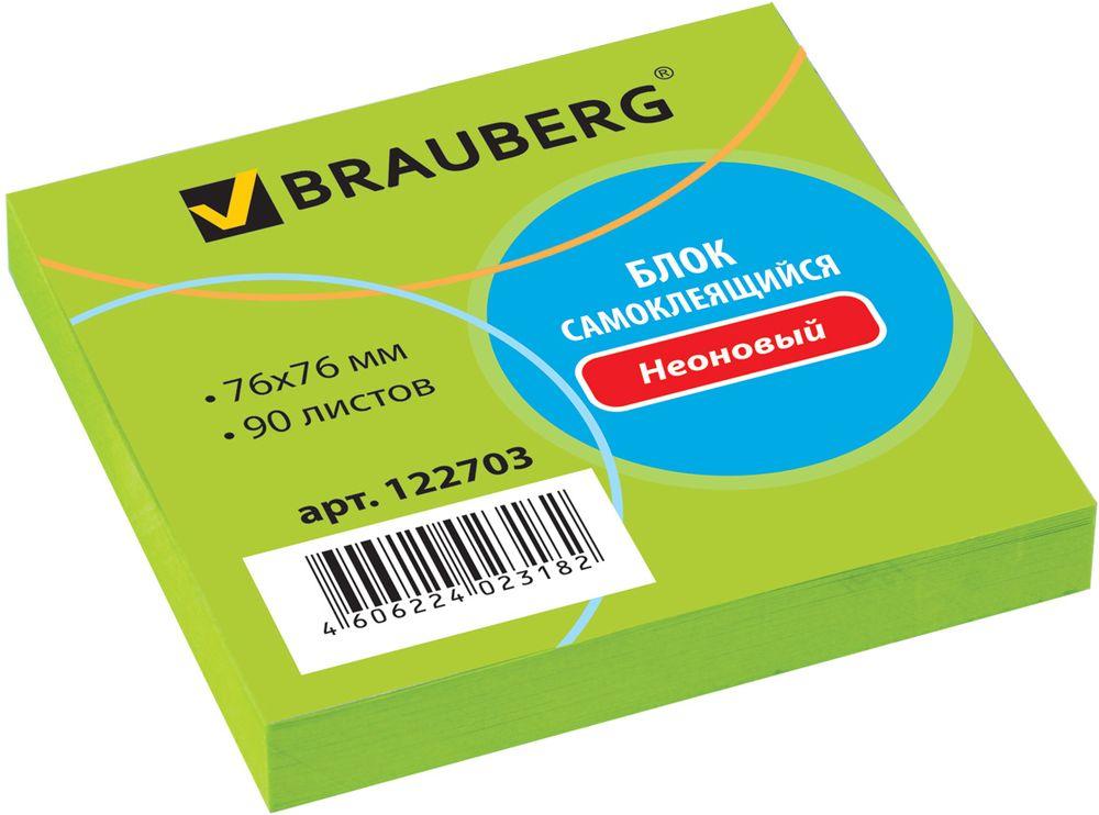 Brauberg Бумага для заметок с липким слоем 7,6 х 7,6 см цвет зеленый 90 листов 122703 brauberg бумага для заметок с липким слоем линованая 60 листов