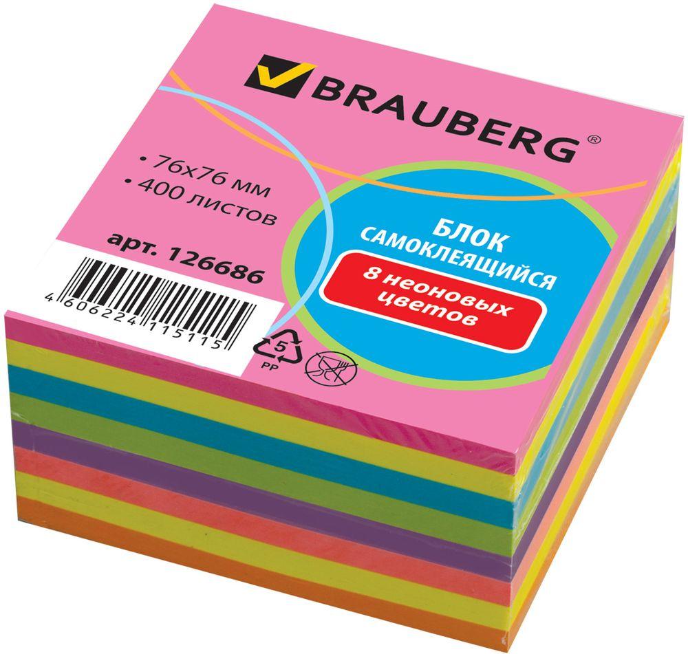 Brauberg Бумага для заметок с липким слоем 7,6 х 7,6 см 400 листов berlingo бумага для заметок с липким краем neon 7 6 х 5 1 см цвет зеленый 100 листов
