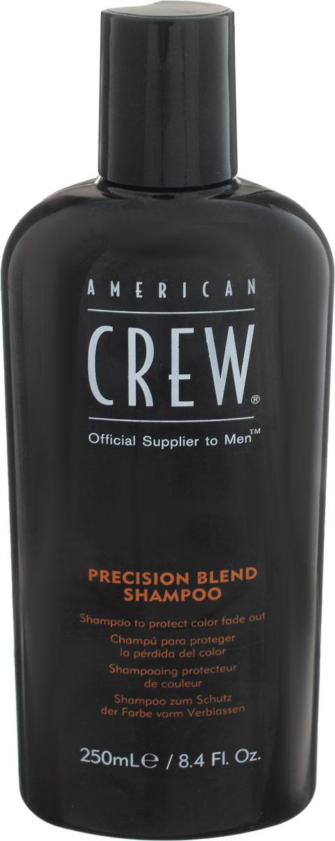 American Crew Шампунь для окрашенных волос Precision Blend Shampoo 250 мл цена