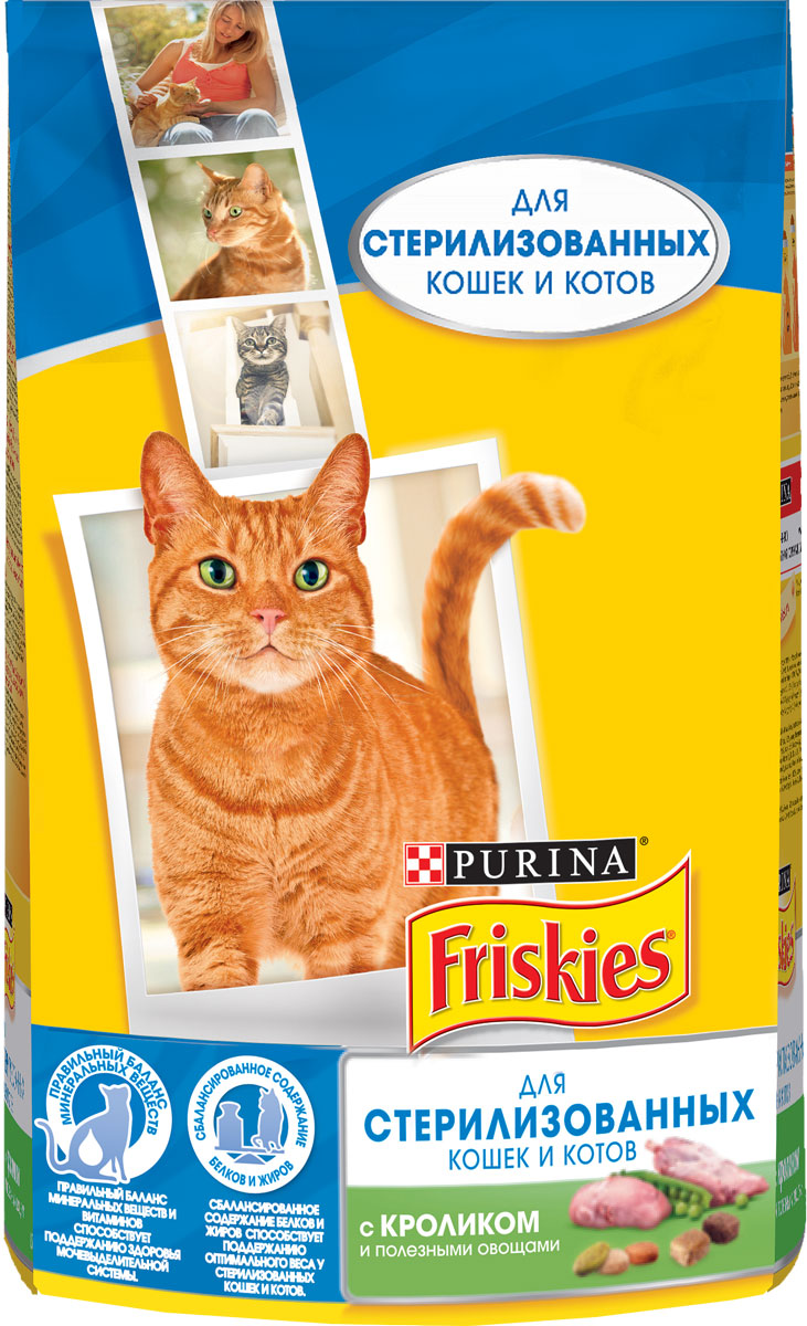 """Корм сухой """"Friskies"""" для стерилизованных кошек, с кроликом и овощами, 1,5 кг"""